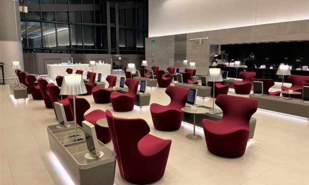 Is this the best part of the Qatar Airways Al Mourjan Lounge in Doha?