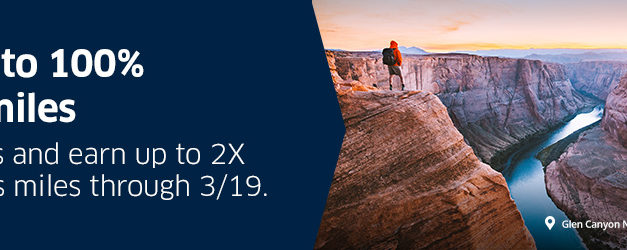 4 days only: Buy United miles with a 100% bonus, @1.88 cpm